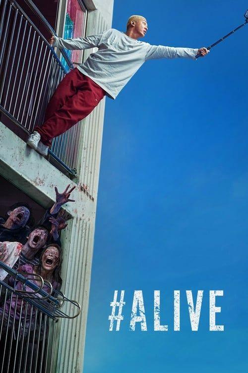 Key visual of #Alive